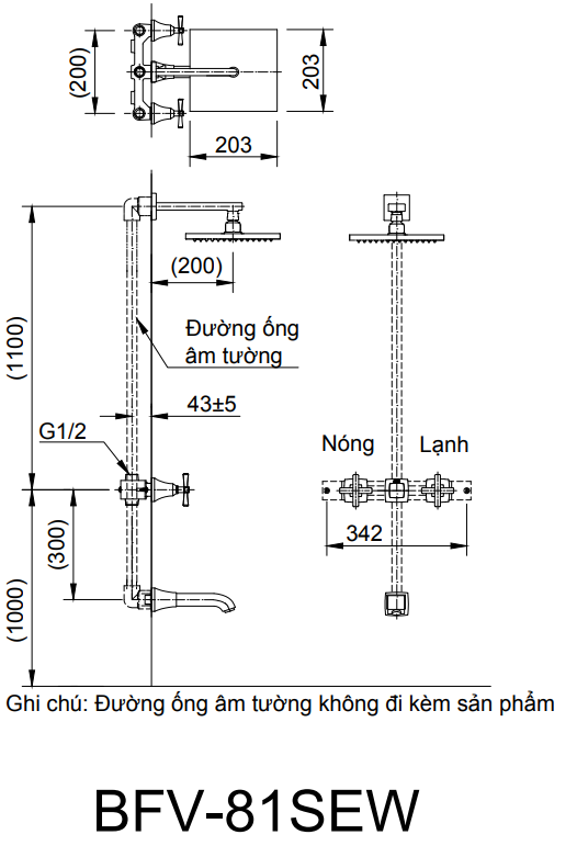 Bản vẽ kỹ thuật sen tắm âm tường INAX BFV-81SEW